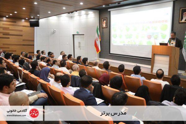 آموزش اینفوگرافیک از پایه- دانشگاه الزهرا